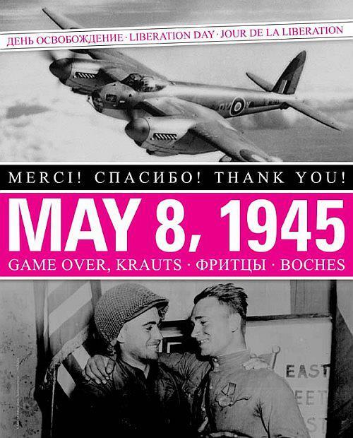 Wir feiern 70 Jahre Sieg über den Nationalsozialismus